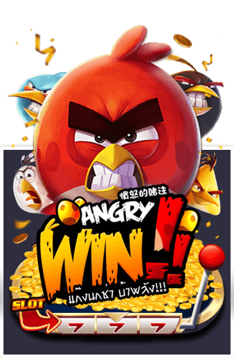 Angry Win Superslot